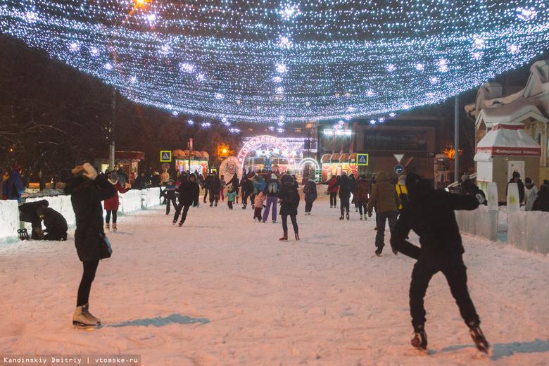 Каток и горки в центре Томска временно закрыли из-за потепления