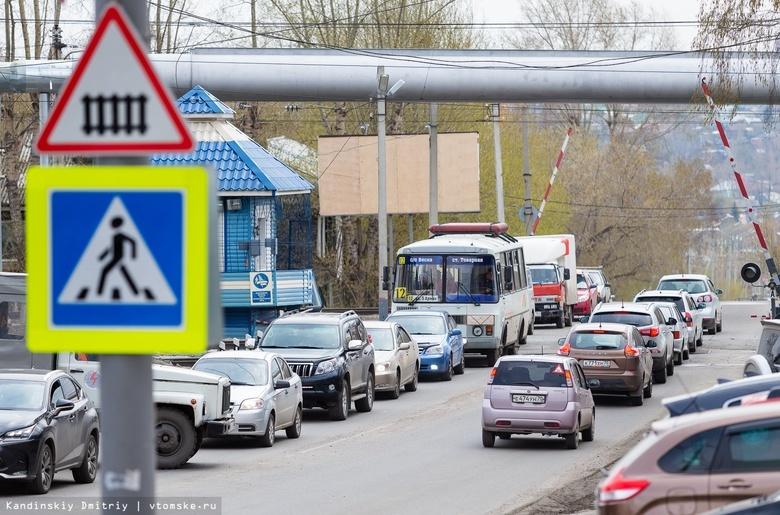 Движение по Степановскому переезду частично ограничат на ночь