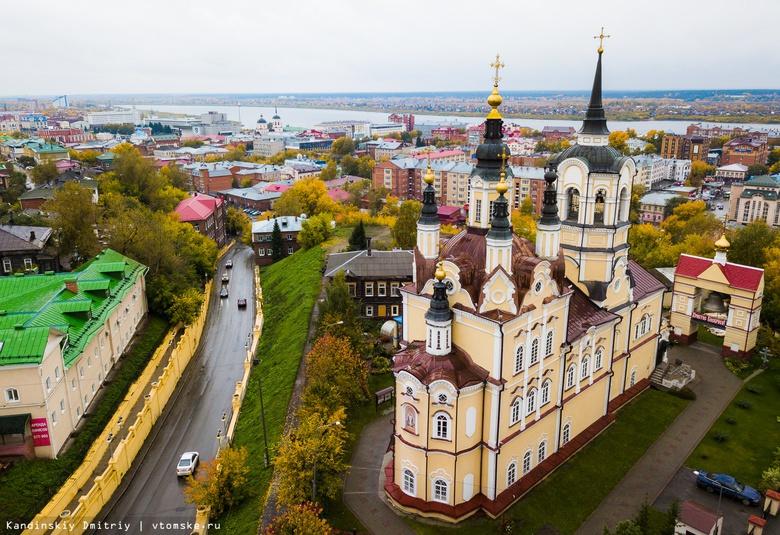 Томск борется за звание самого узнаваемого и символичного города РФ