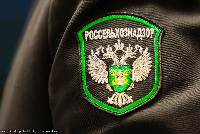 Мужчину задержали в Томске за дачу взятки инспектору Россельхознадзора