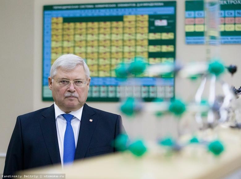 Томский губернатор считает, что СМИ раздули ситуацию с потолком в школе «Перспектива»