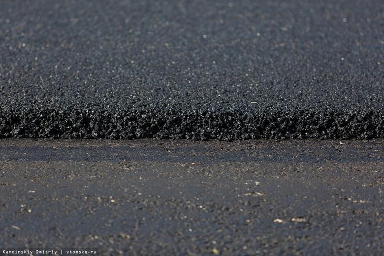 Власти: ремонтные работы завершены на 16 % дорог в Томске