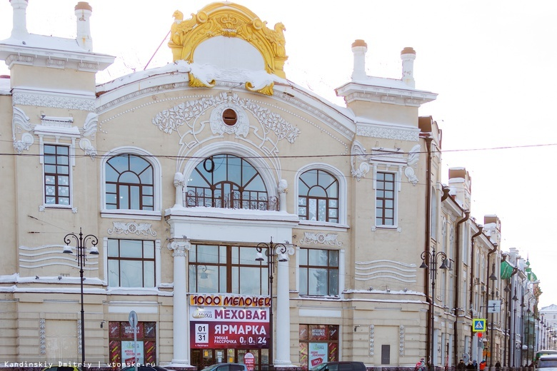 Стоимость капремонта томского «Пассажа Второва» выросла до 95 млн руб