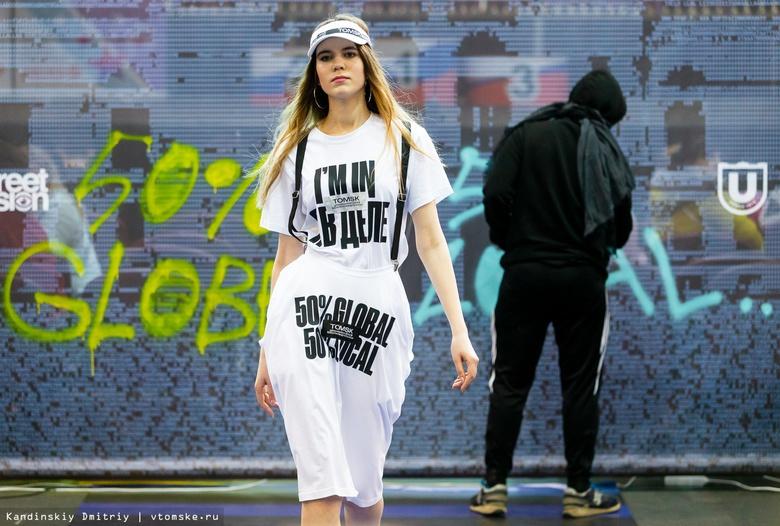«Дизайн спасет Томск»: во Дворце спорта прошел первый фестиваль Fashion Laboratory