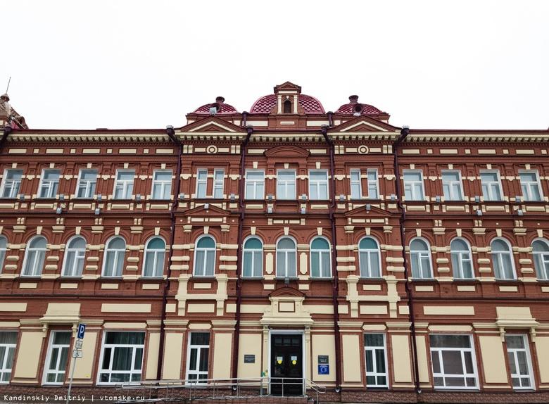 Более 100 оригиналов работ Сальвадора Дали привезли в Томск