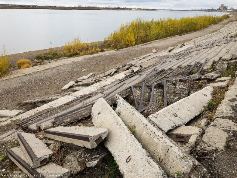 Народные новости: разруха на набережной Томи