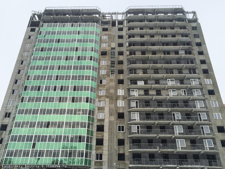 Томские власти: завершить строительство дома на Нефтяной могут только дольщики
