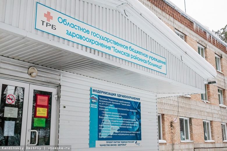 Востокгазпром помог больнице заменить трубу, снабжающую пациентов с COVID-19 кислородом