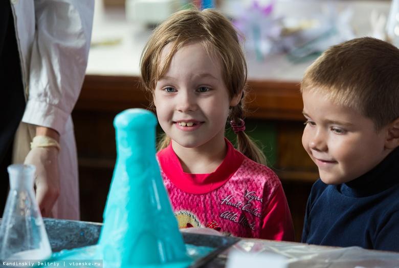Томичи разрабатывают для детских садов обучающую игру с датчиками движения
