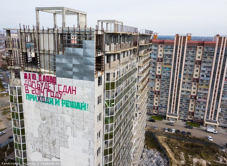 Представитель дольщиков проблемного дома на Нефтяной рассказала о выплатах за квартиры