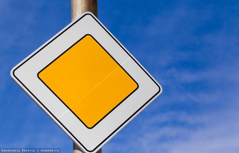 Приоритет движения на перекрестке Кирова — Белинского изменится с 30 августа