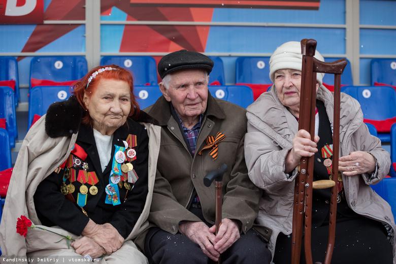 За 9 лет жители Томской области перечислили в помощь ветеранам более 15 млн