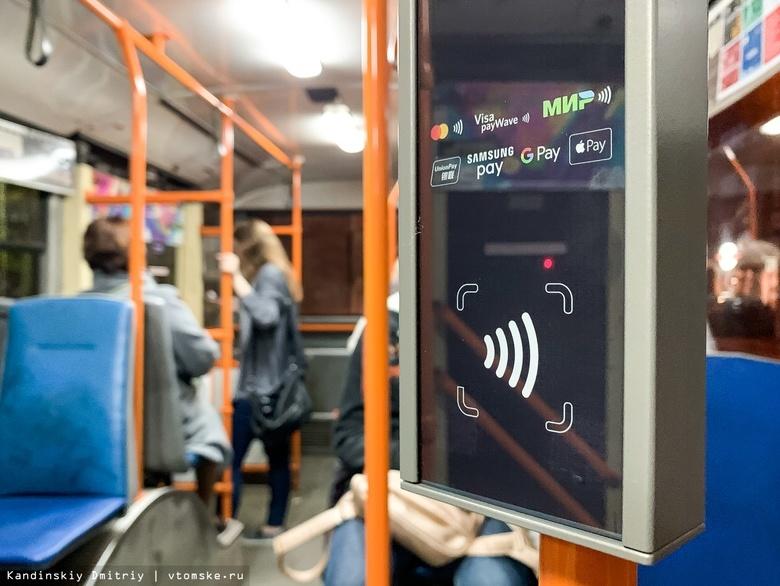 Валидаторы для оплаты проезда установили на поручнях томских трамваев и троллейбусов
