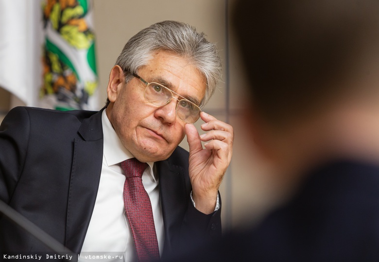 Президент РАН не уверен в необходимости создавать НОЦ в Томске
