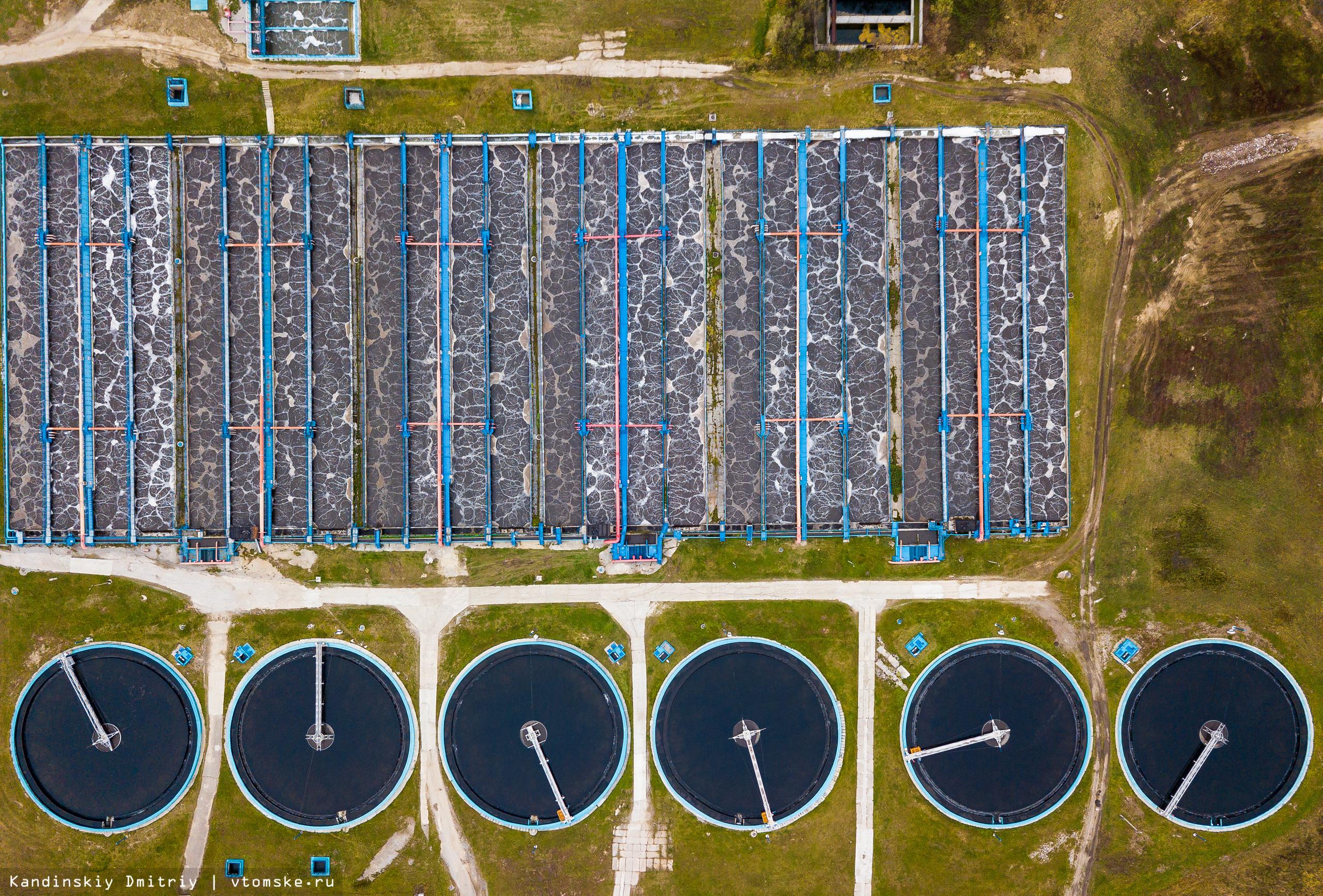 Строительство нового цеха на очистных сооружениях Томска откладывается