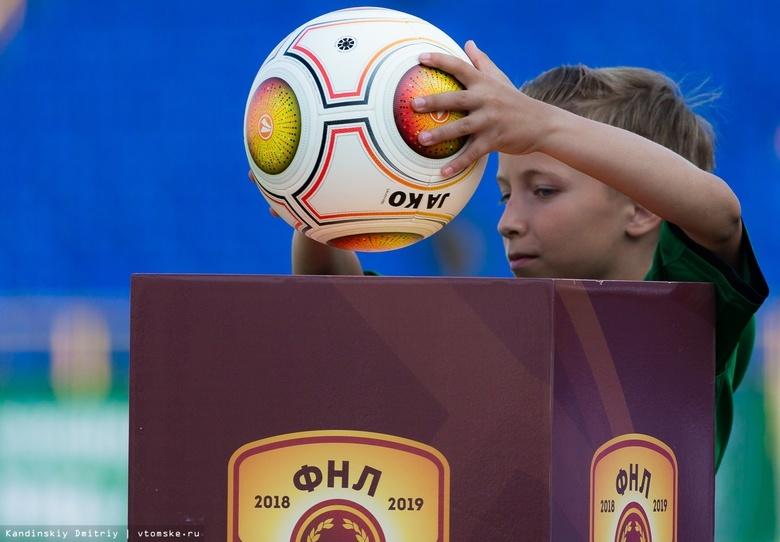 Томич вошел в пятерку лучших молодых футболистов России