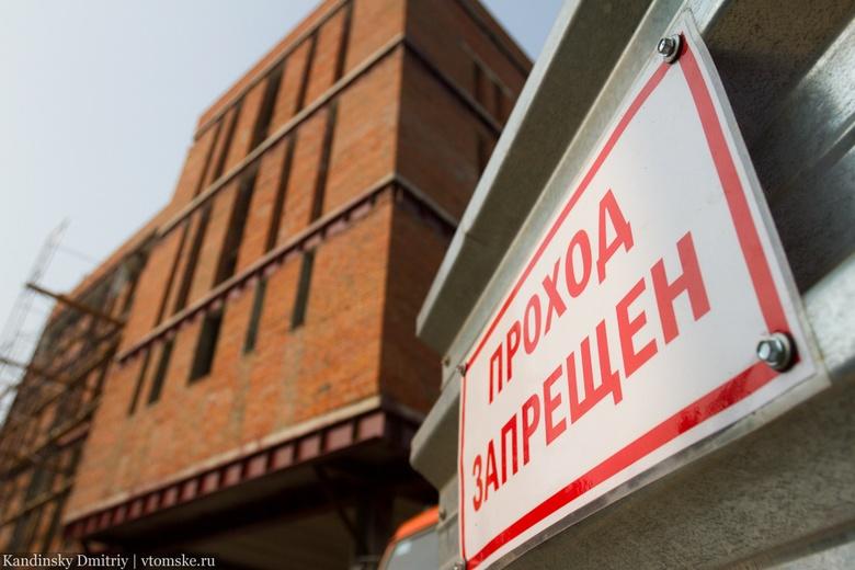 Дворы без машин и ТЦ: что хотят построить на месте бывшего радиозавода в Томске