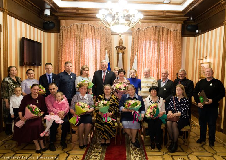 Многодетные семьи Томской области получили знаки отличия за родительскую доблесть