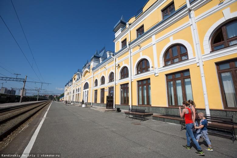 Зал ожидания Томск-I оснастили сидениями с зарядками для телефонов