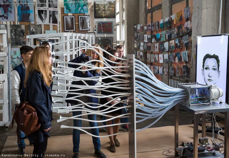 Организаторы нашли помещение для проведения томского фестиваля Street Vision