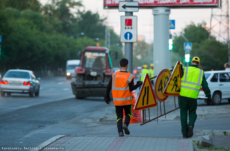 В выходные дорожный ремонт будет идти на восьми улицах