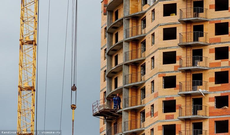 Власти: 7 проблемных домов Томска хотят ввести в эксплуатацию в 2021г