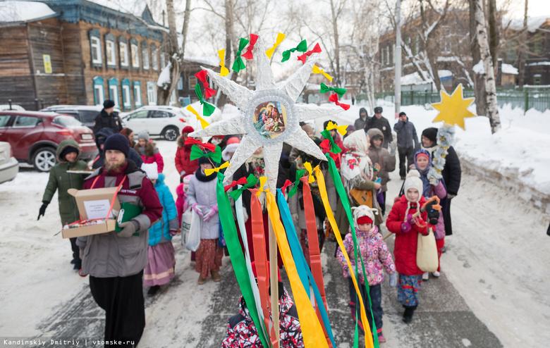 Рождество в Томске: богослужения, шествие христославов и плетение венков