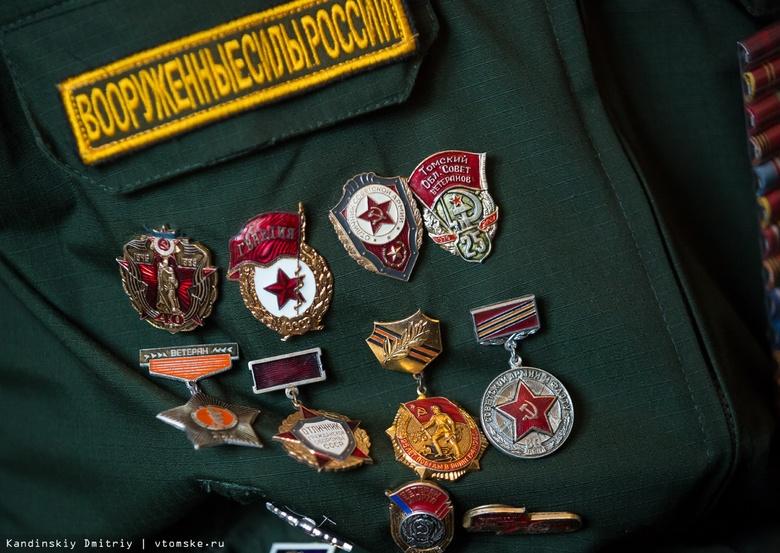 Яровая предложила ввести уголовное наказание за оскорбления ветеранов