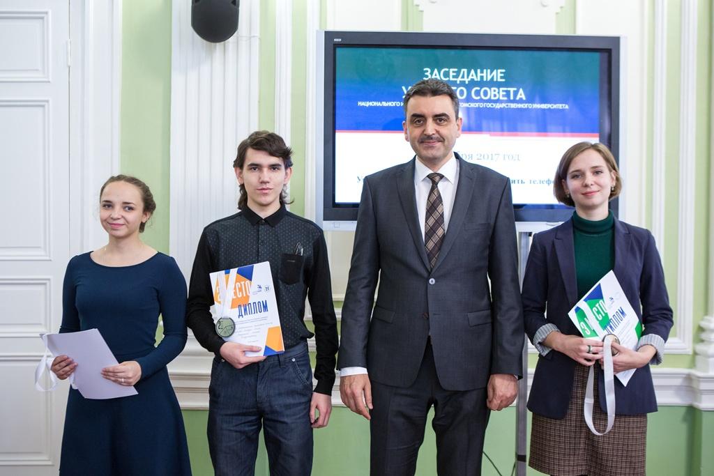 Студенты ТГУ представят Томск на чемпионате WorldSkills