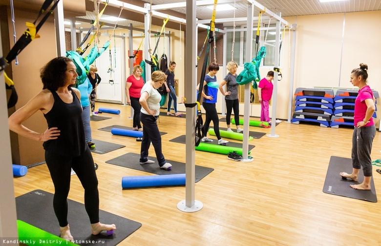 Работу общепита, фитнес-центров и салонов красоты в Томске приостановили до 15 апреля