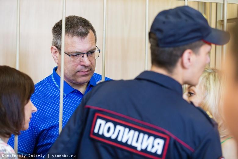 Экс-глава томского МЧС Бегун признан виновным в коррупции