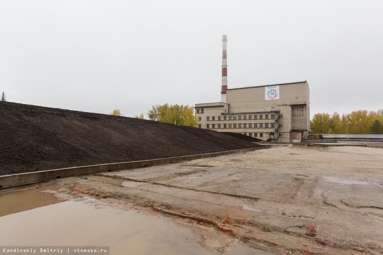 Еще два реактора в Северске начнут выводить из эксплуатации в 2020 году