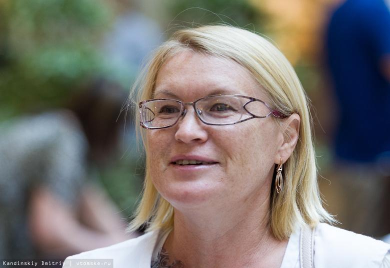 Глава томского фонда Алены Петровой стала номинантом премии «Сделано в России-2017»
